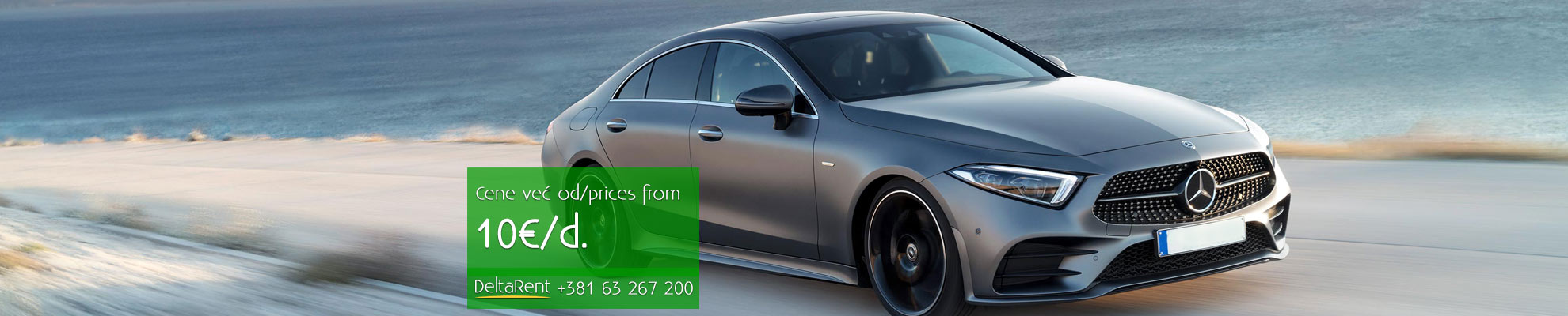 Rent a car, luxury vehicles, car rental: DeltaRent, Belgrade